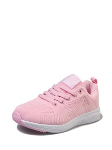 Low Top Knit Trainers