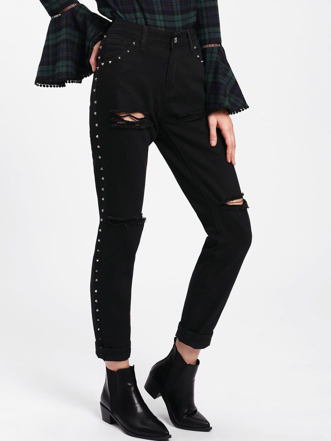 Rivet Side Ripped Jeans