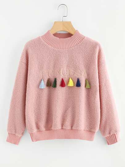 Letter Embroidered Fringe Detail Sweater