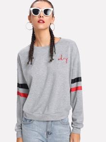 Striped Sleeve Heather Knit Sweatshirt