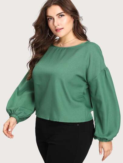 Drop Shoulder Lantern Sleeve Blouse