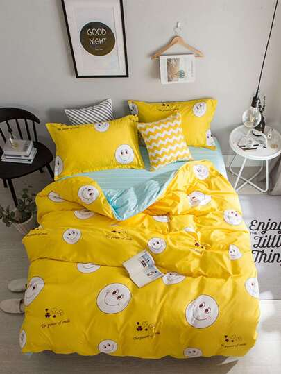 1.8m 4Pcs Smile Face Bedding Set