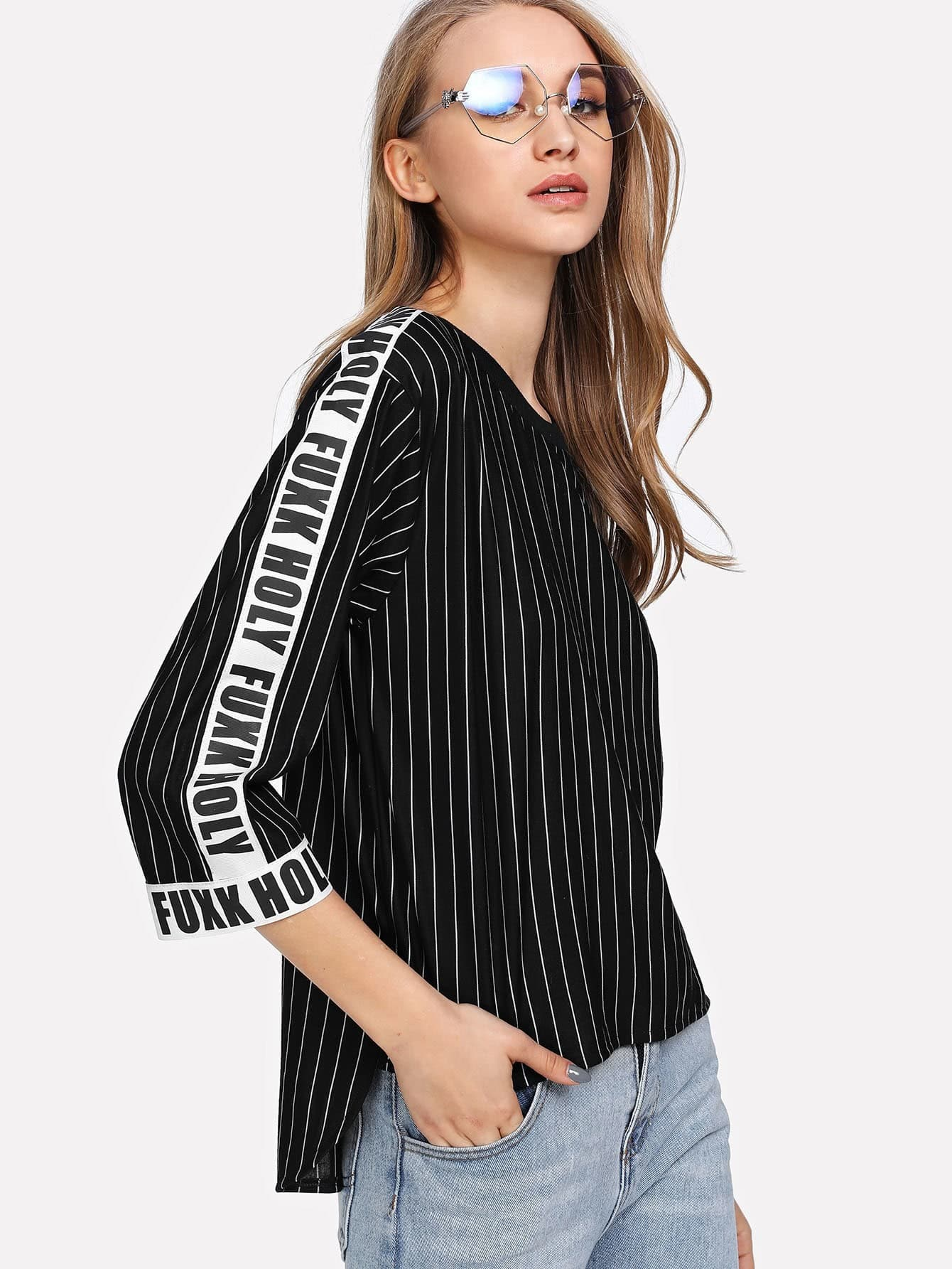 Printed Tape Detail Pinstripe Top pearl detail layered frill sleeve top