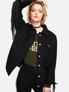 Dark Wash Fringe Trim Denim Jacket