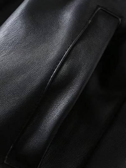 SheIn / Frill Waist PU Shorts