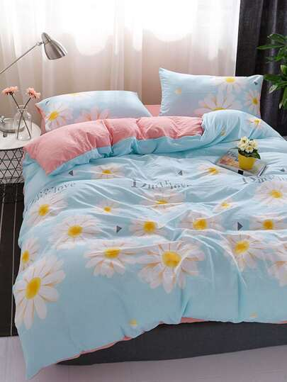 1.5m 4Pcs Sunflower Print Duvet Cover Set