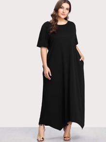 Asymmetrical Solid Dress