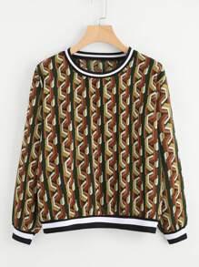 Contrast Striped Trim Seamless Pattern Sweatshirt