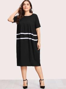 Contrast Striped Dress