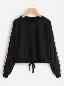 Drawstring Hem Stripe Contrast Sleeve Sweatshirt