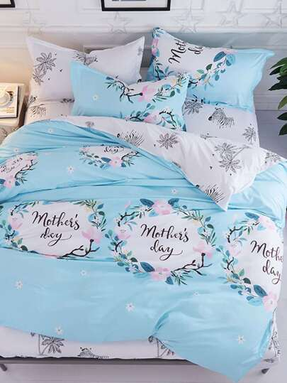 1.8m 4Pcs Letter & Jungle Print Bed Sheet Set