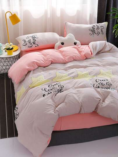 2.0m 4Pcs Star & Letter Print Duvet Cover Set
