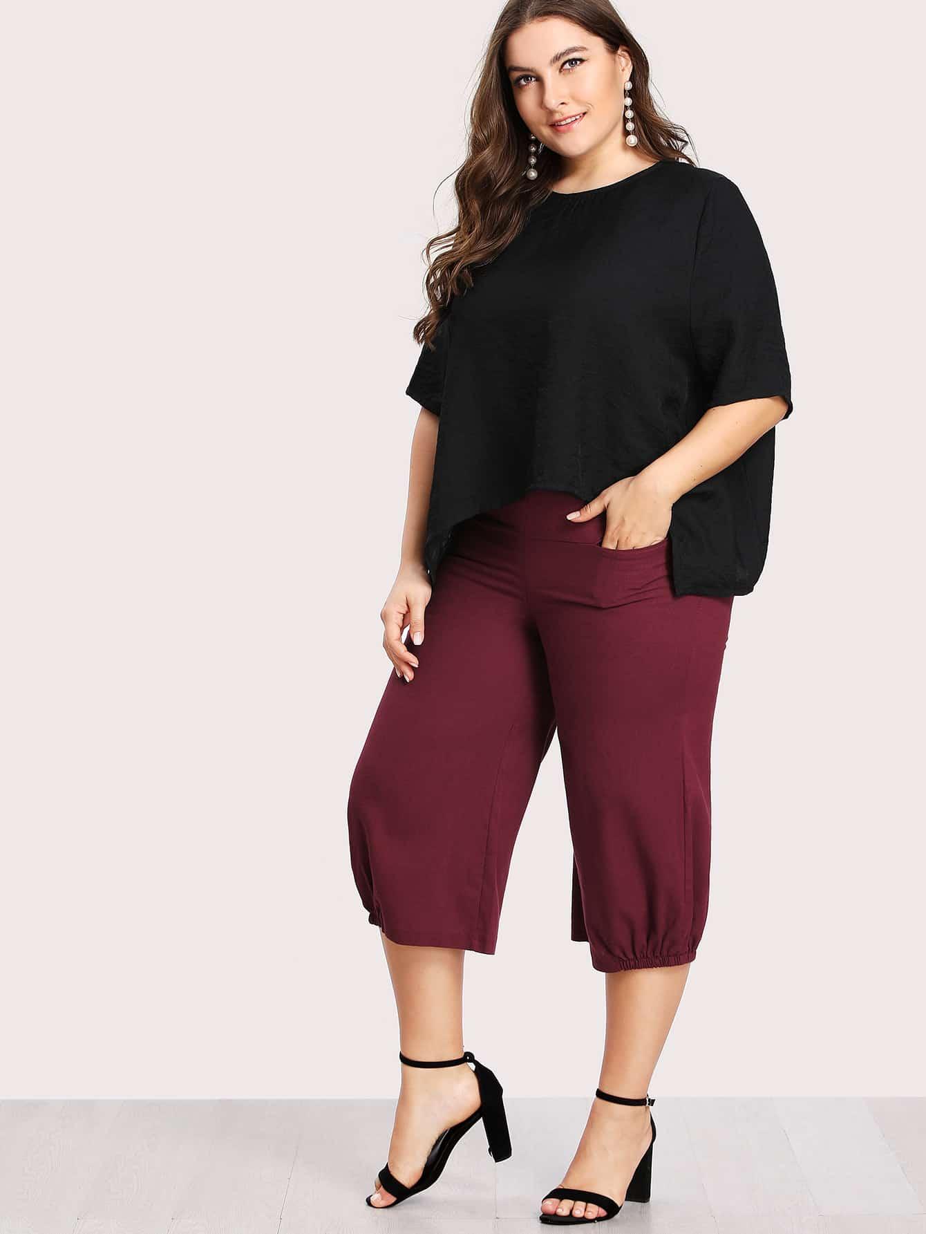 Asymmetric Hem Top & Crop Pants Set asymmetric scallop hem flared pants