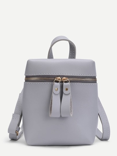 Double Zipper Front PU Backpack