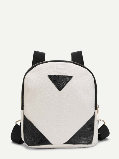 Crocodile Embossed PU Backpack