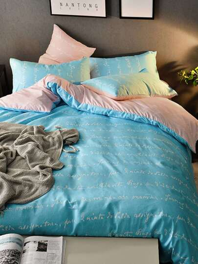 2.0m 4Pcs Letter Print Duvet Cover Set