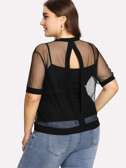 Keyhole Back Mesh Tee With Cami Top