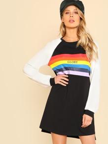 Raglan Sleeve Striped Ringer Dress