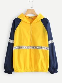 Letter Print Raglan Sleeve Hoodie Jacket