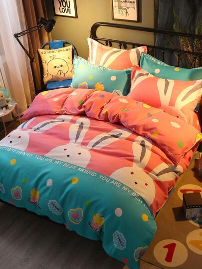 1.5m 4Pcs Rabbit Print Duvet Cover Set