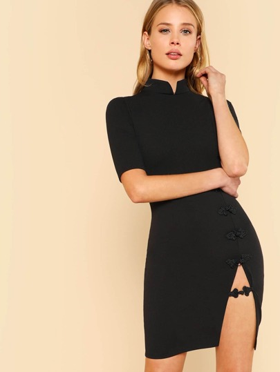 Short Sleeve Mandarin Collar Dress With Front Slit and Cord Fasteners Detail BLACK