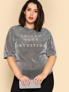 Plus Letter Print Pearl Beaded Glitter T-shirt