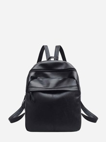 PU Backpack With Adjustable Straps