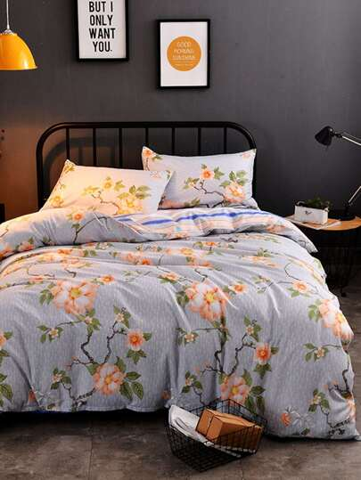 2.0m 4Pcs All Over Florals Print Duvet Cover Set