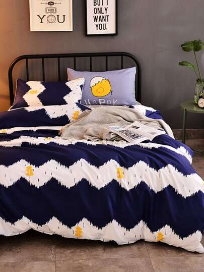 2.0m 4Pcs Chevron Print Duvet Cover Set