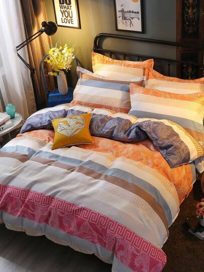 1.8m 4Pcs Contrast Striped Duvet Cover Set