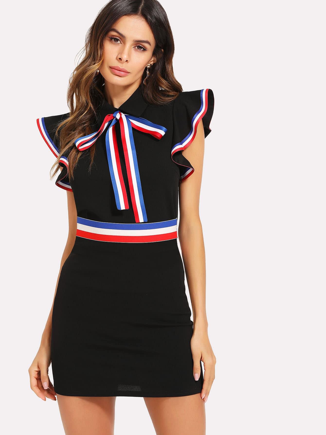 Tie Neck Ruffle Zip Up Top And Skirt Set