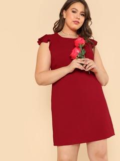 Plus Fitted Ruffle Sleeve Sheath Dress RED