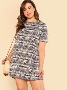 Mixed Print Striped Dress