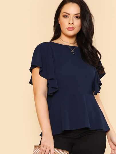 Ruffle Sleeve Zip Up Top