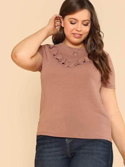 Short Sleeve Ruffle T-shirt
