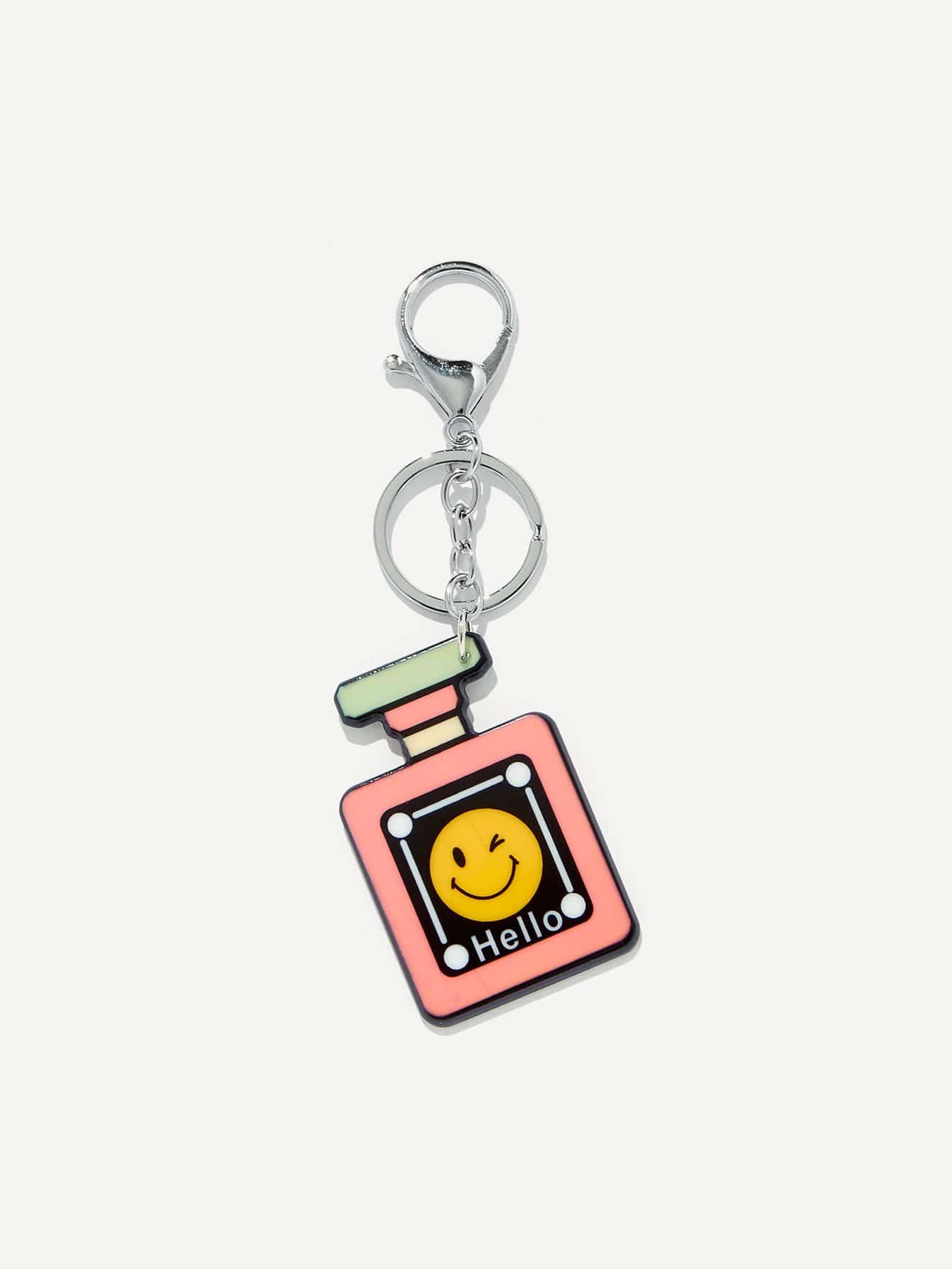 Emoji Perfume Shaped Keychain