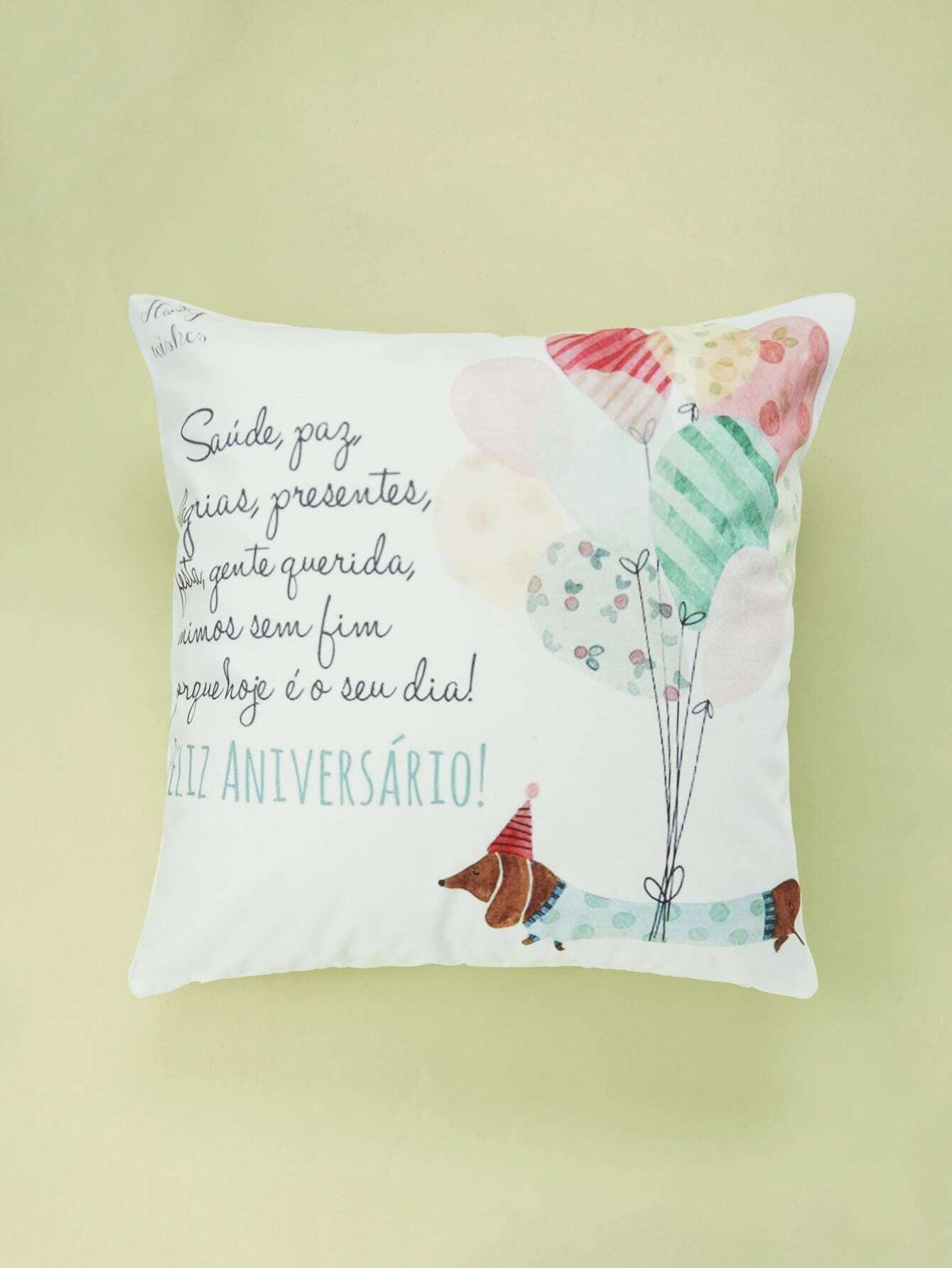 Balloon Print Cushion Cover