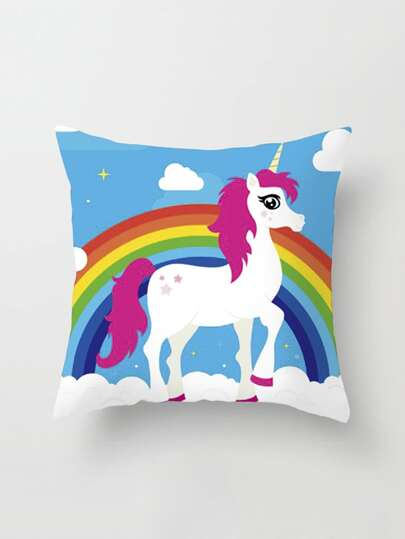 Animal & Rainbow Print Pillow Cover