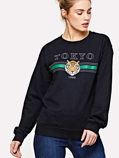Mixed Print Sweatshirt