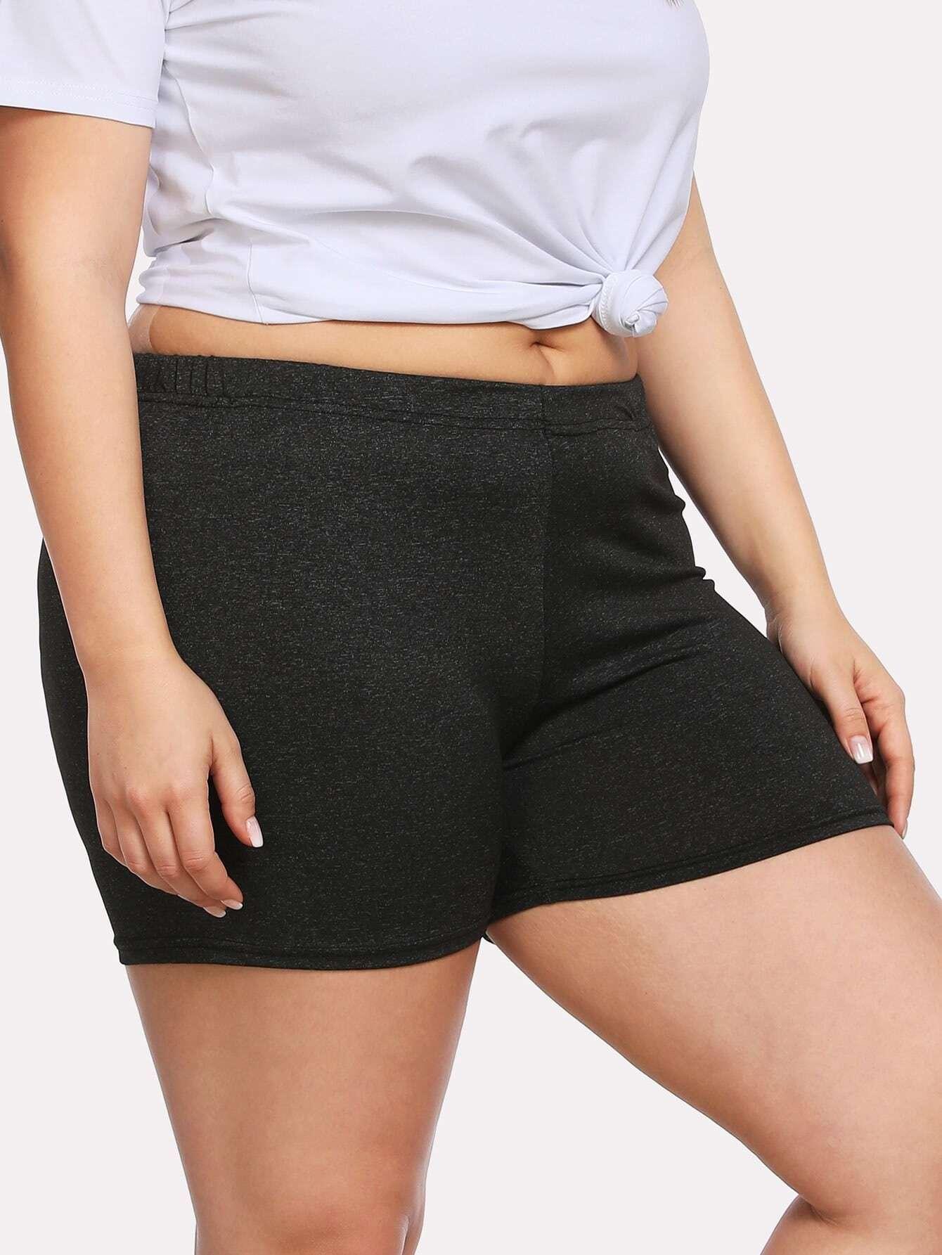 Basic Legging Shorts