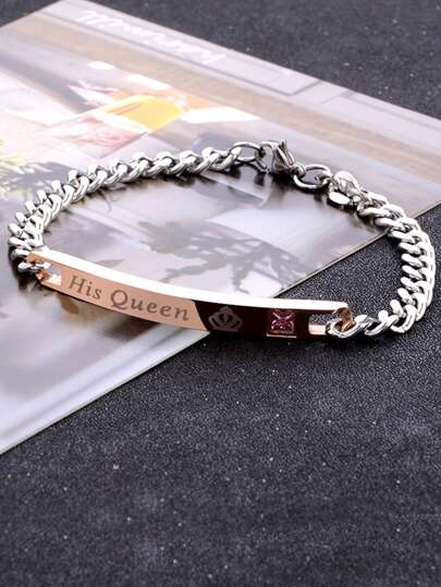 Bar Insert Chain Bracelet