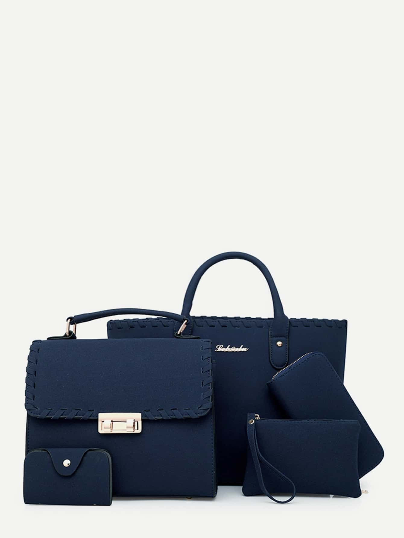 Braided Trim Detail Bag Set 5Pcs