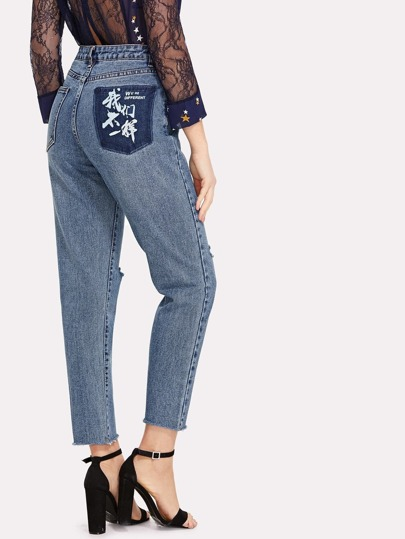 Knee Rips Bleach Wash Letter Print Jeans