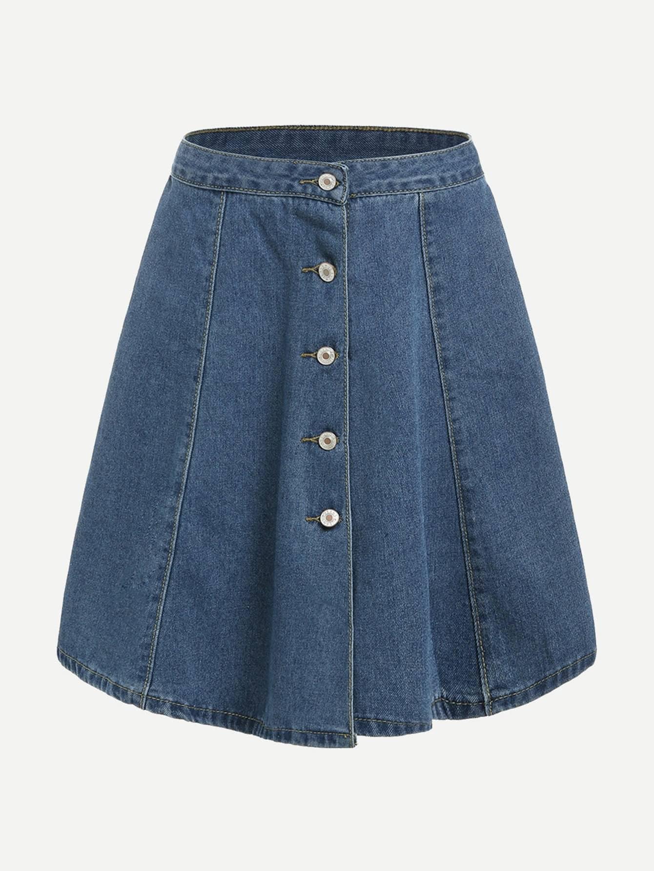 все цены на Single Breasted Denim Skirt