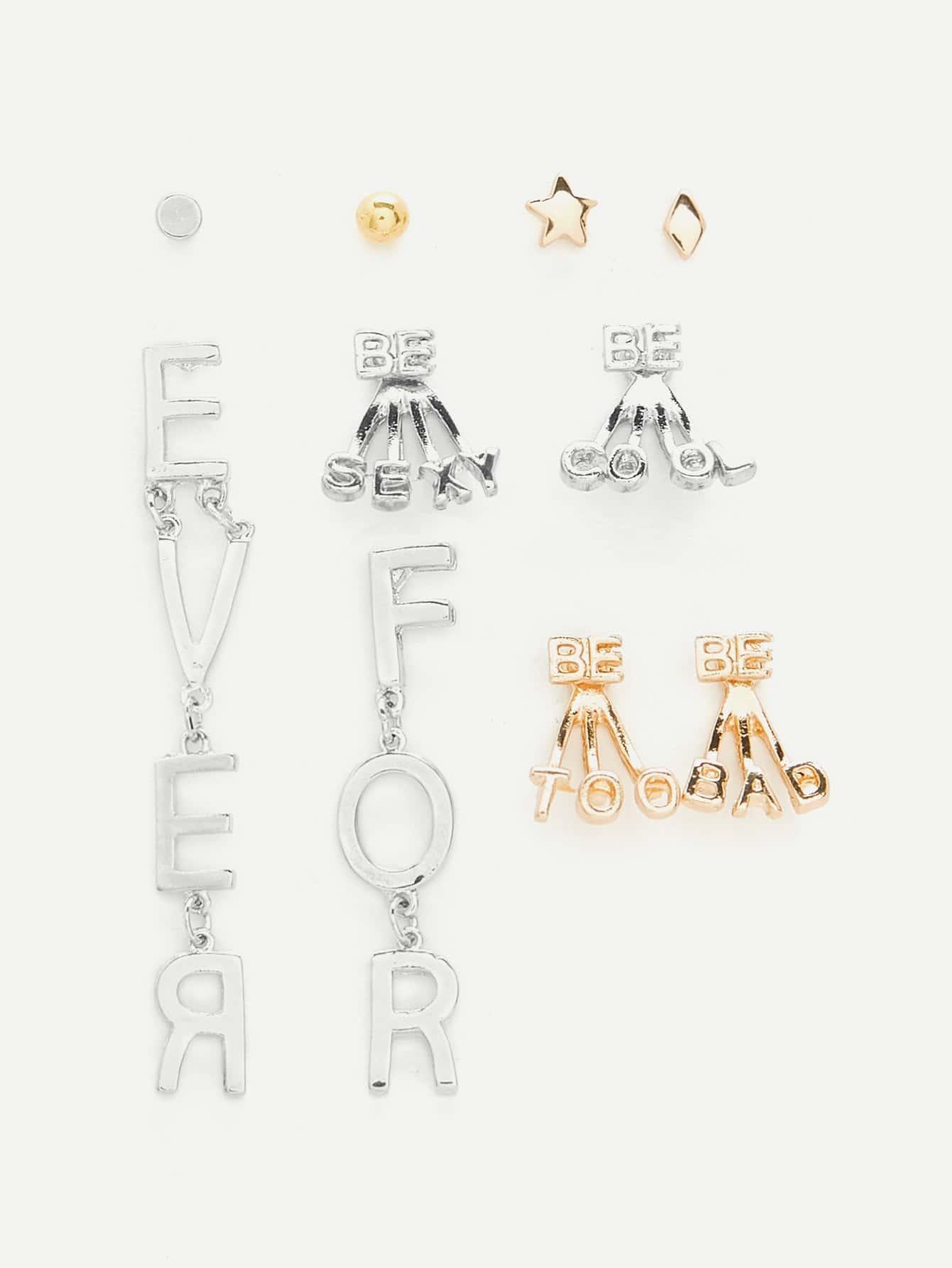 где купить Metallic Stud Earrings 5pairs дешево