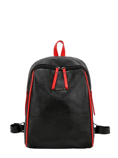 Contrast Trim Backpacks Bag