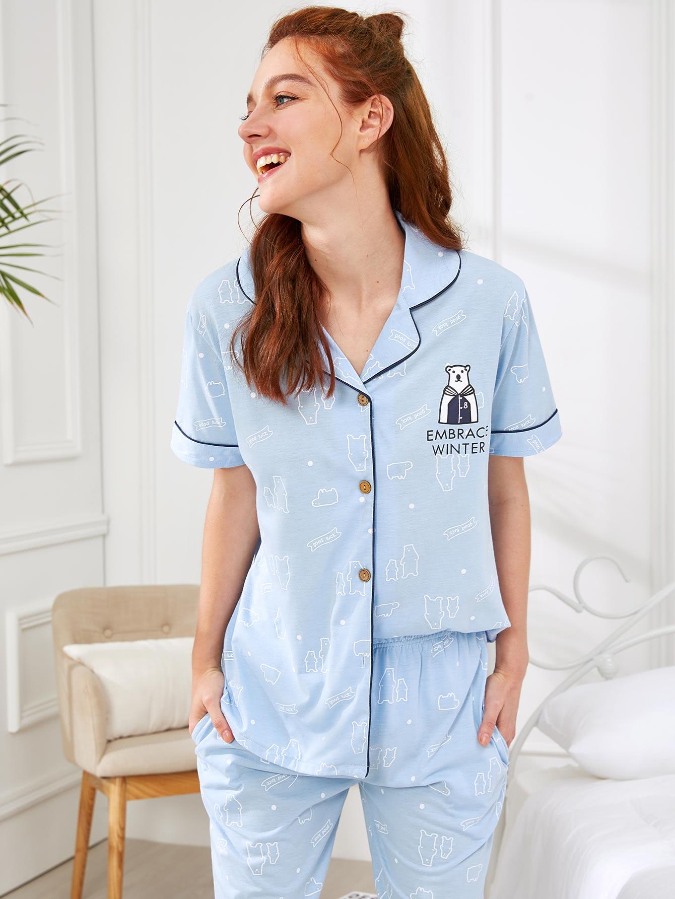 Contrast Binding Shirt & Pants PJ Set exmork 100 вт 12 в poly si