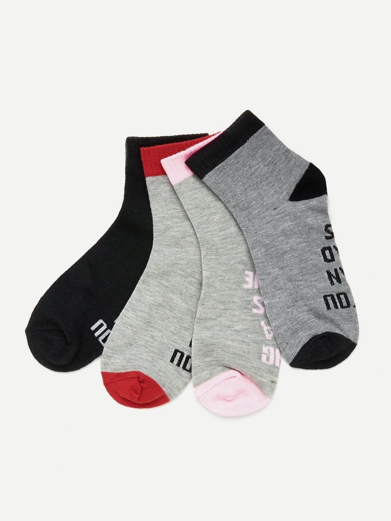 Letter Ankle Socks 4pais