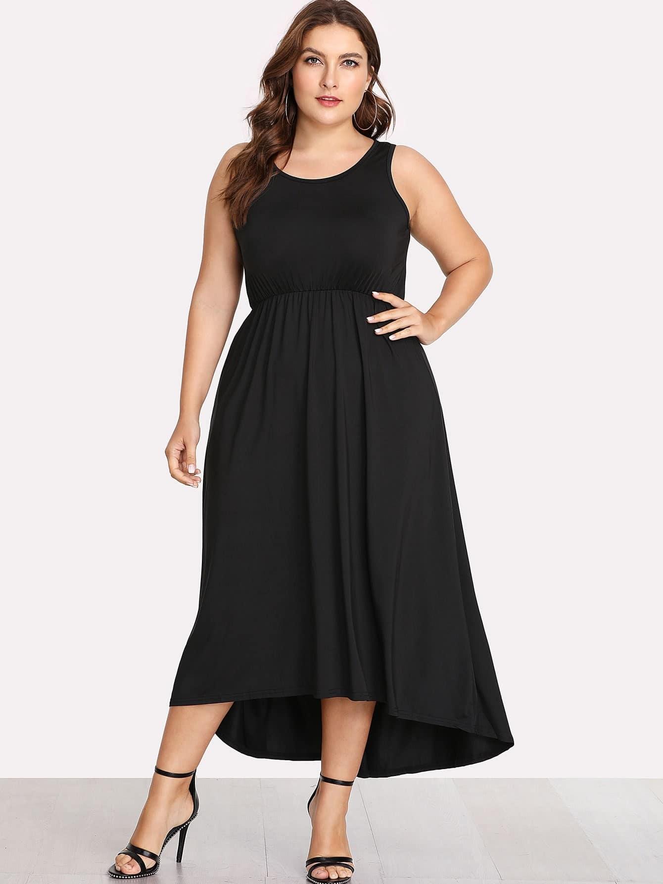 Solid Color Dip Hem Dress