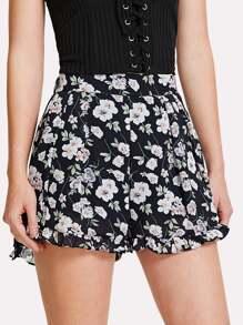 Calico Print Frill Hem Shorts